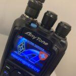 DMR Handheld radio